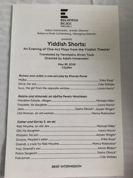 TheaterJ.Yiddishshorts.program.JPG