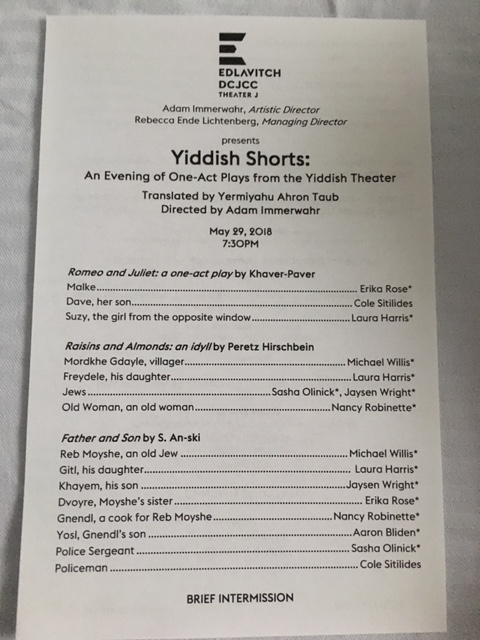 TheaterJ.Yiddishshorts.program.JPG