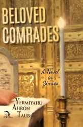 Taub.BelovedComrades.Front Cover
